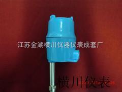射频导纳连续物位计,射频导纳连续物位计厂家