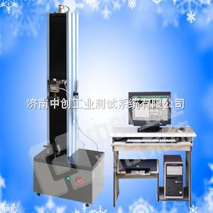 玻璃纤维拉力测试仪-玻璃纤维拉力试验机,玻璃纤维拉伸试验机,玻璃纤维拉力测试机