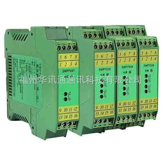 昌晖SWP7000系列隔离器(DC 24V供电)