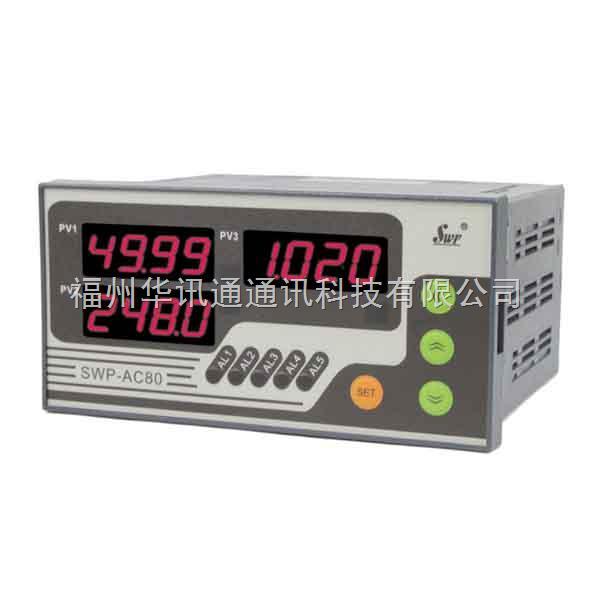 昌晖SWP-NAC电量集中显示控制仪