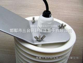 气象水文监测温度/温湿度传感器(带轻型百叶箱)