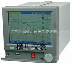 彩色无纸记录仪,彩色无纸记录仪供应