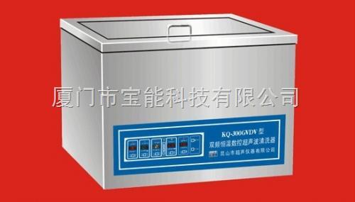 福建超声波清洗机