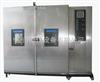 DEJS-015C大型恒温恒湿箱,厦门德仪设备专业生产制造