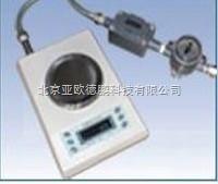 EX-TCS-2000-2-防爆电子天平 电子天平