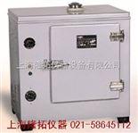 YHG远红外干燥箱(节能型),上海远红外干燥箱厂家