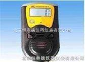 手持式氣體檢測報警儀