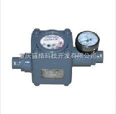ZGS高壓水表,礦用水表,防爆型水表