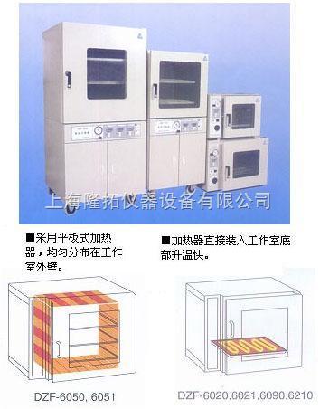 真空干燥,隆拓DZF-6021真空干燥,真空干燥厂家