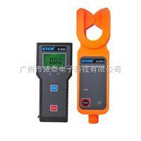 手持式无线高低压钳形电流表