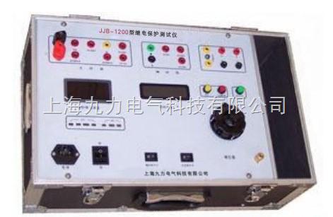 继电保护测试仪产品列表