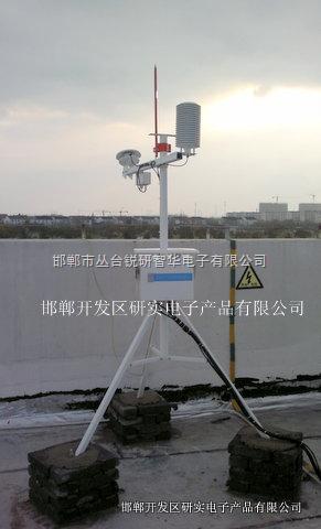 新能源领域监测485通讯无线环境监测仪(多要素)