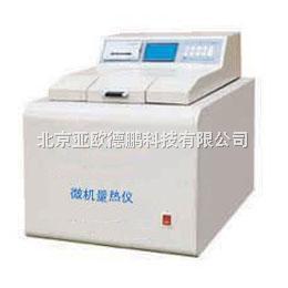 DP-ZDHW-A4-高精度两用全自动量热仪 微机量热仪 全自动量热仪