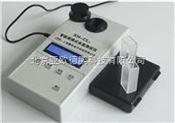 余氯測試儀/便攜式余氯檢測儀/余氯檢測儀