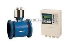 量熱氣體質量流量計(防爆)【型號:LRG】