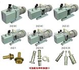 2XZ-4直联旋片真空泵,生产直联旋片真空泵,上海直联旋片真空泵