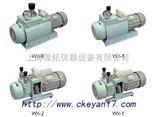 WX-2无油旋片式真空泵厂家,北京油旋片式真空泵