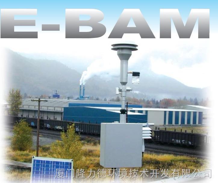 便携式PM2.5颗粒物检测仪(β射线测试法 Beta Attenuation测试原理)