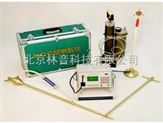HDC 高灵敏度环境测氡仪、土壤氡、水氡检测仪