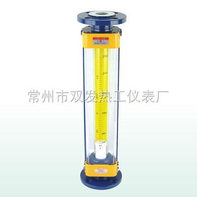 防腐型玻璃轉子流量計,LZB玻璃轉子流量計,LZB-25F玻璃轉子流量計