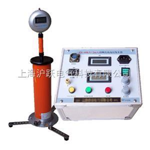ZGF-高頻直流高壓發生器