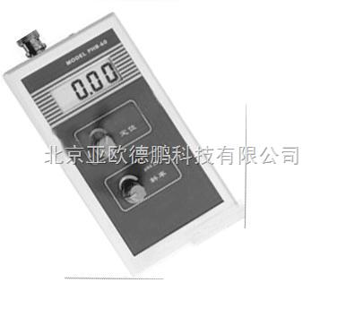 DP-PH-60-便携式酸度计/便携式ph计