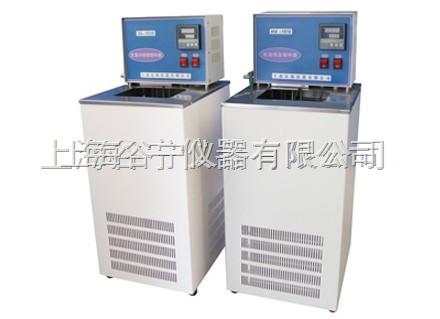 DL-1005低温冷却循环泵/低温冷却液循环泵