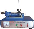 L0023562自动划痕仪,划痕仪厂家