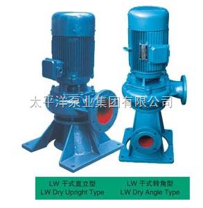 125LW130-20-15-太平洋LW直立式排污泵