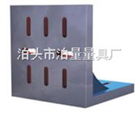 铸铁弯板,T型槽弯板,T型槽方箱