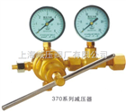 YQQ-370氢气减压阀 氢气减压器 上海减压阀厂