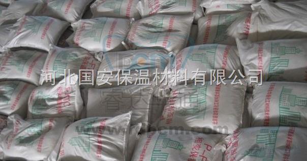 台州FTC相变保温砂浆,台州FTC相变保温厂家//价格