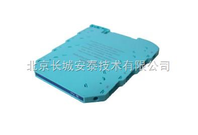 北京长城安泰专业生产超薄型隔离器