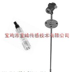 宝峰BFY2304型投入式液位变送器