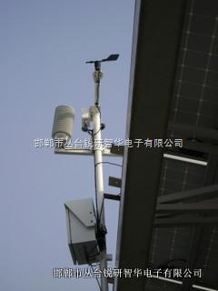 新能源电站气象环境监测仪