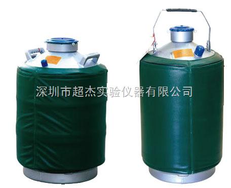 珠海便携式液氮罐\中山液氮生物容器价格