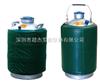 广州液氮生物容器\储存型液氮罐\便携式液氮罐价格