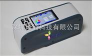 惠州精密色差仪 颜色检测仪