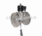 進口帶信號功能的電磁閥-進口蒸汽電磁閥-進口帶信號電磁閥