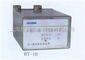 BT-1B同步相序继电器