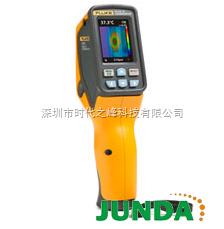 福禄克Fluke VT02-福禄克FlukeVT02红外测温仪
