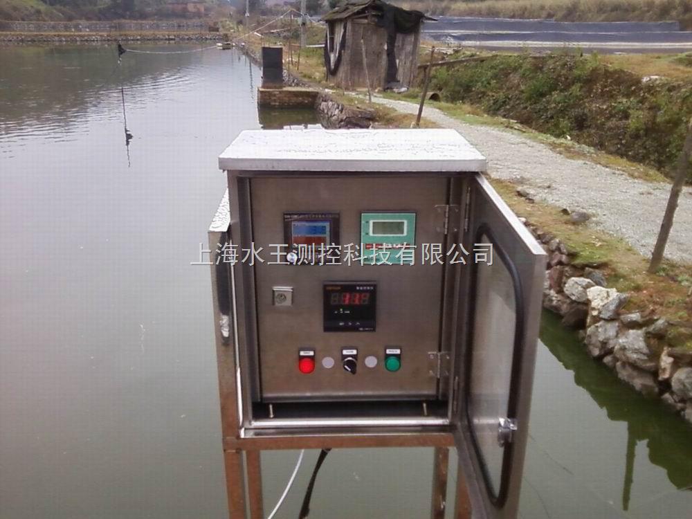 SW系列-水產衛士遠程無線養殖智能監控系統