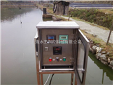 上海水王水產智能監控系統