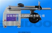 SDC-100,SDC-1SDC-100扭矩扳手校验仪
