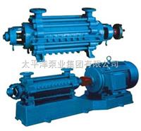 DG85-67×3DG型卧式锅炉给水泵