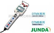 DTMX-10C张力计DTMX-10B张力计