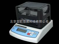 DP-MH-200A-橡胶密度计/塑料密度计/比重天平/粉体真比重测定器/固体比重计