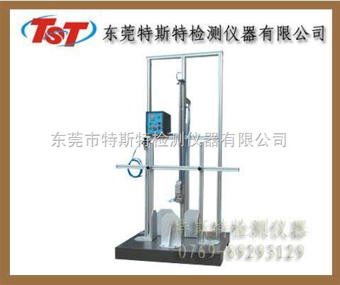 箱包拉杆测试仪特价-箱包拉杆往复疲劳试验机专卖