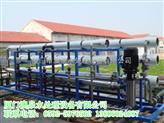 【EDI超純水設備】福建漳州水處理廠家zui新價格銷售澳泉水處理