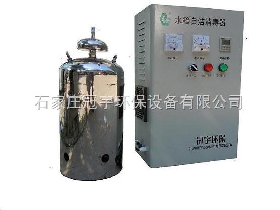 生活饮用水|水箱消毒器|水箱灭菌仪|水箱消毒机